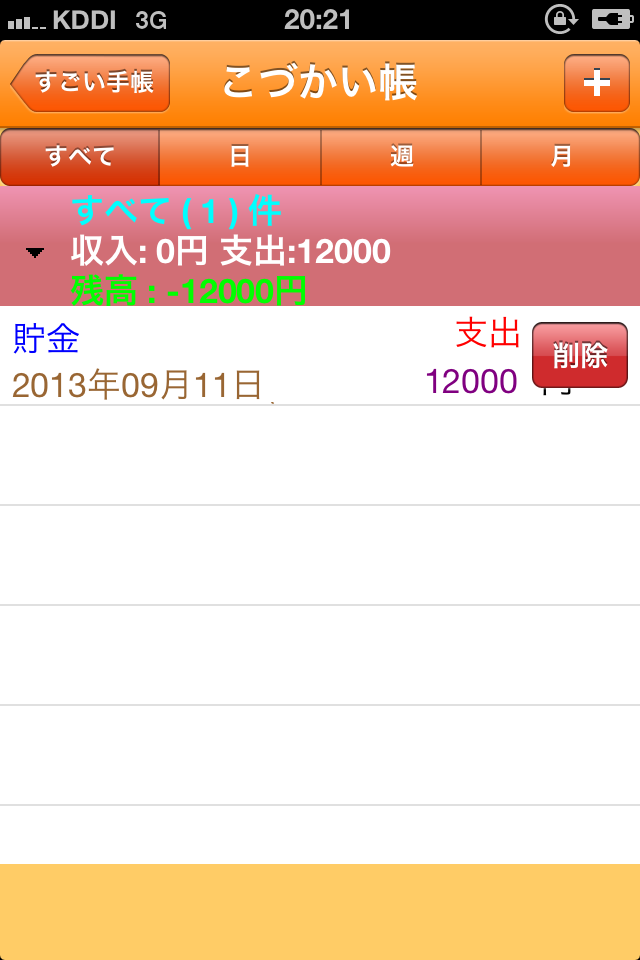Screenshot 2013.09.11 20.21.27.png